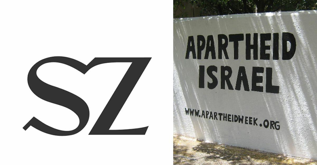 Süddeutsche Zeitung, BDS-Veranstaltung Israeli Apartheid Week