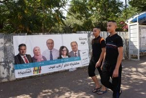 Wahlkampfplakat der arabischen Vereinten Liste. (imago images/UPI Photo)