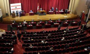 Am 21. April beschloss das libanesische Parlament die Legalisierung des Anbaus von medizinischem Cannabis