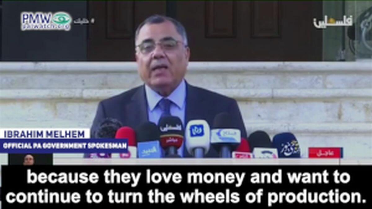 Der Regierungssprecher der Palästinensichen Autonomiebheörde verbreitet antisemitische Ressentiments