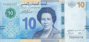 Die neue 10-Dinar-Banknote in Tunesien ziert ein Porträt Tawhida Ben Cheikhs