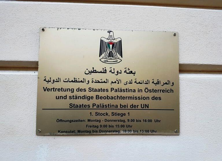 """Vertretung des nicht existierenden """"Staates Palästina"""" in Wien. (Foto: Autor)"""