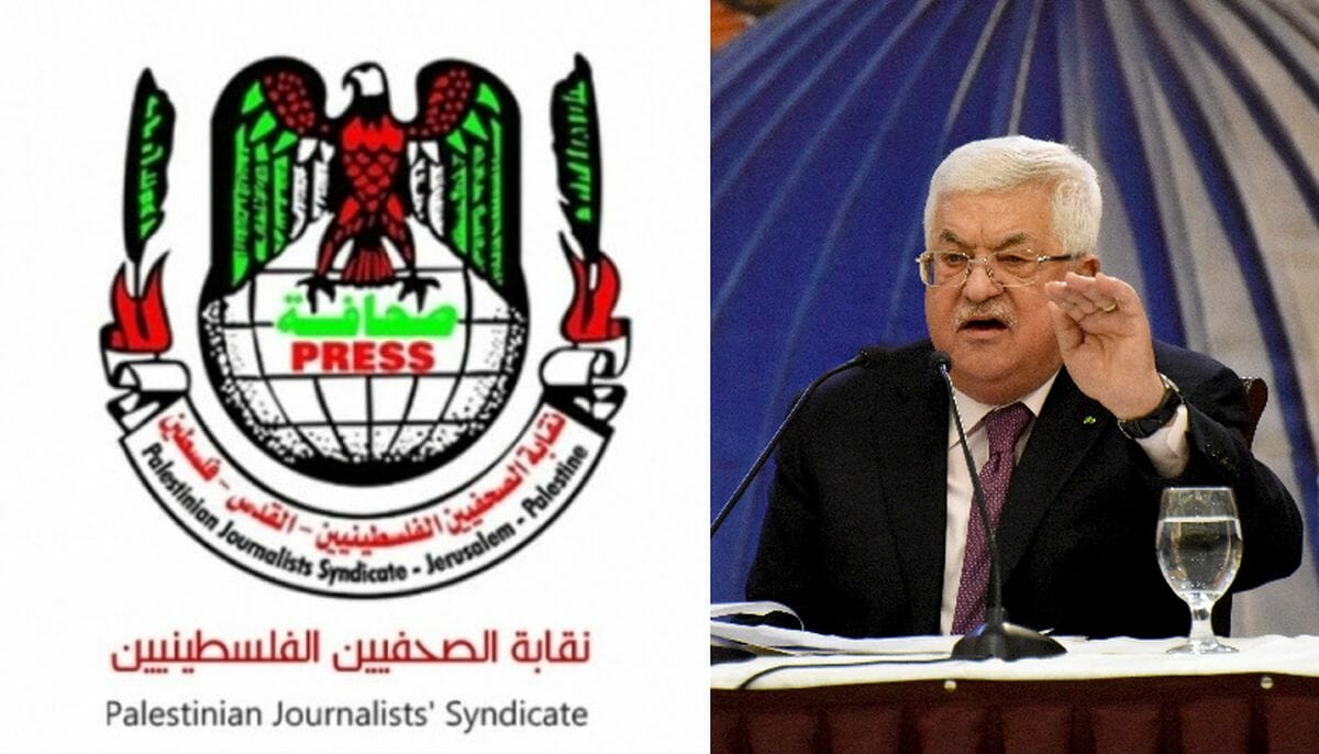 Das palästinensische Journalistensyndikat protestierte gegen die Entlassung des Kamermanns, der Abbas kritisiert hatte