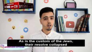 Der marokkanische YouTuber Anas Rex