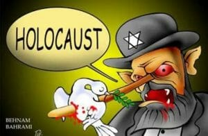 Iranische Karikatur zum Al-Quds-Tag
