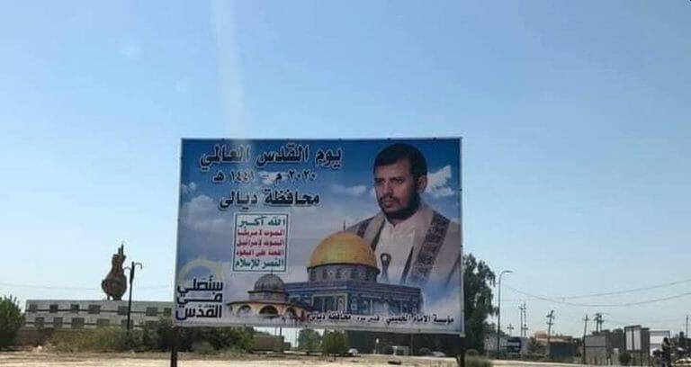 Iranische dominierte Milizen im Irak errichteten am Al-Quds-Tag Plakate mit dem Houthi-Anführer und -Slogan