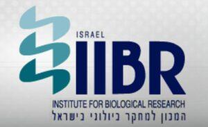 Logo des Israelischen Instituts für biologische Forschung