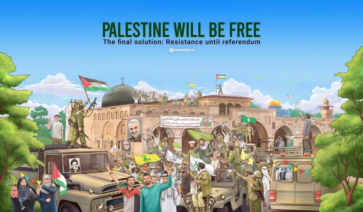 """Plakat des iranischen Führers Khamenei, das eine """"Endlösung"""" für Israel fordert"""