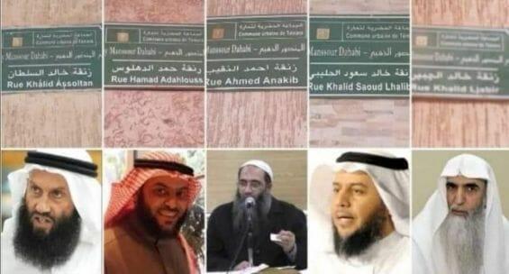 Nach islamistischen Schichs benannte Straßen in Marokko werden umbenannt