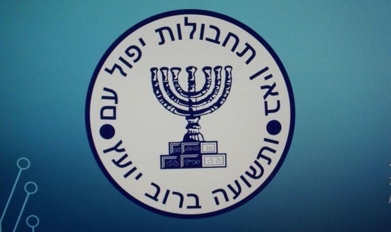 Logo des israelischen Geheimdienst Mossad