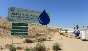 Das Southern Besor Wasserreservoir in der israelischen Negev-Wüste