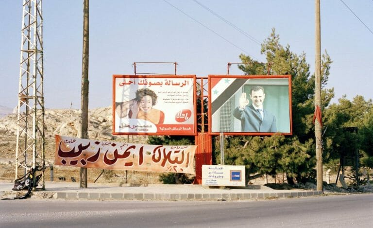Werbeplakat für Rami Makhloufs Telekommunikationsfirma Syriatel