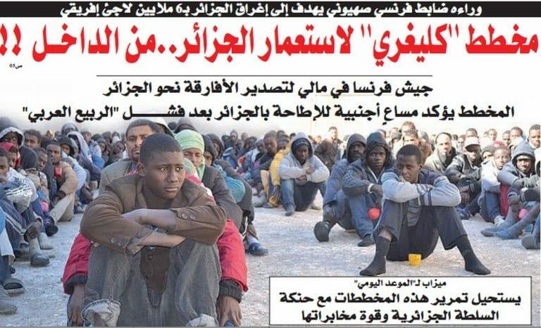 """Algerische Tageszeitung Elmaouid: """"Das zionistische Frankreich plant, algerien mit sechs Millionen afirkanischer Flüchtlinge zu überschwemmen"""""""