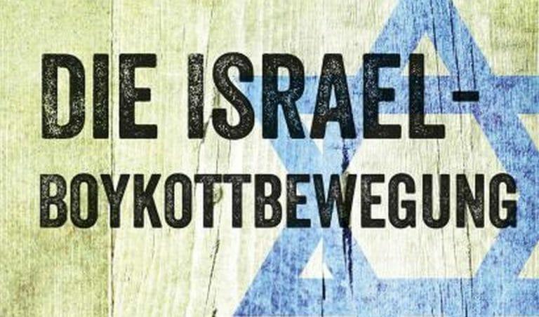 Erscheint im Herbst: Die Israel-Boykottbewegung. Alter Hass in neuem Gewand