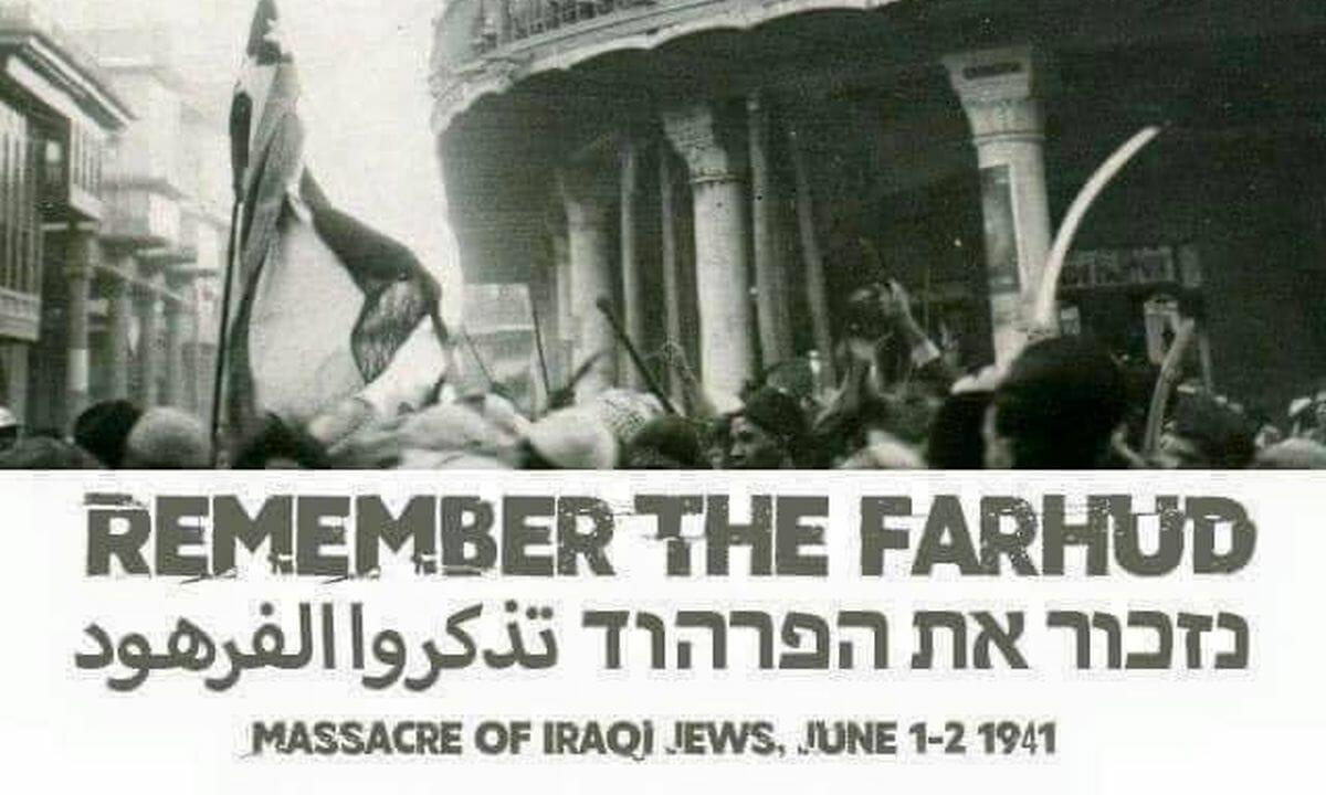 Der 1. Juni ist der Internationale Gedenktag an den Farhud