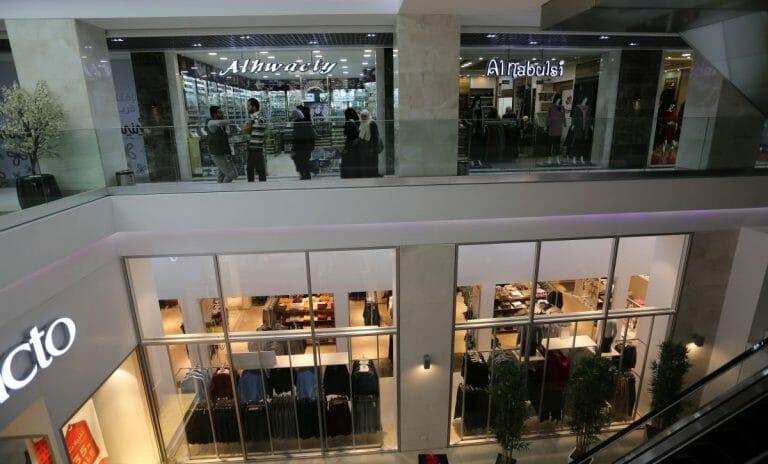 """""""Der Welt größtes Open-Air-Gefägnis""""? Einkaufszentrum in Gaza-Stadt"""