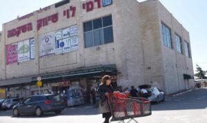 Supermarkt in Gush Etzion, auf das möglicherweise die israelische Souveränität ausgweweitet wird