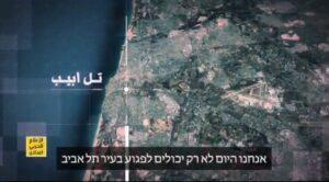 Die Hisbollah erklärt, Israel punktgenau mit Präzisionraketen angreifen zu können