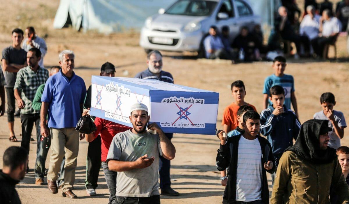 """Palästinenser im Gazastreifen demonstrieren für ihr """"Rückkehrrecht"""""""