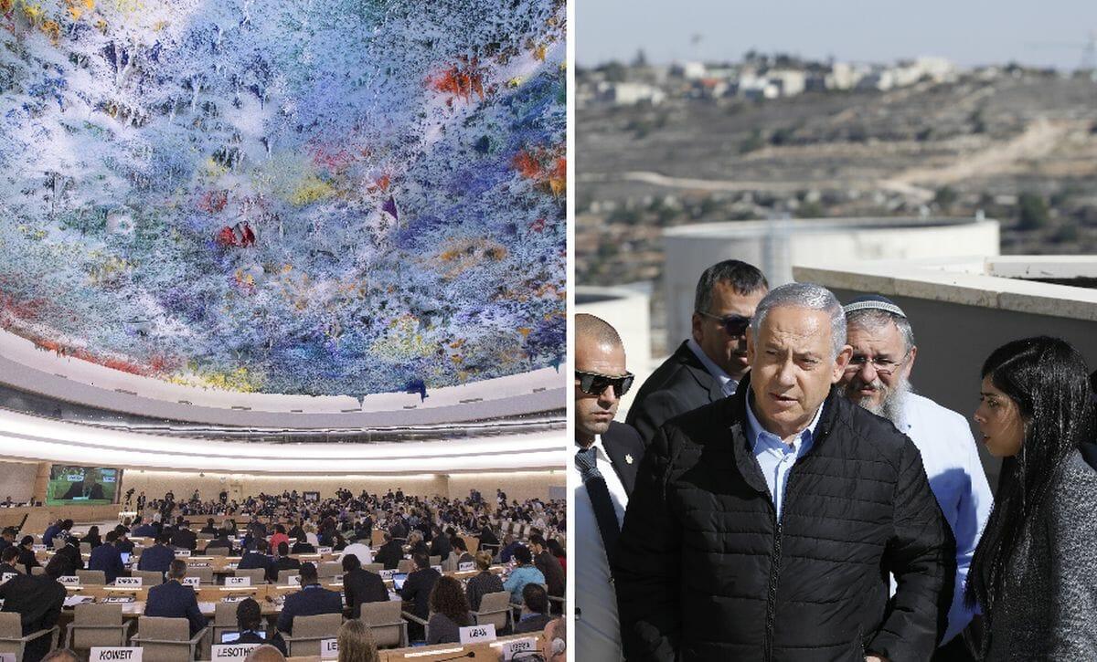 UN-Menschenrechtsrat, Netanjahu in Gush Etzion, das unter israelisches Zivilrecht gestellt werden könnte