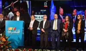 """Rede von Ayman Odeh, Chef der zweitplatzierten """"Gemeinsamen Liste"""" am Abend der israelischen Wahlen"""