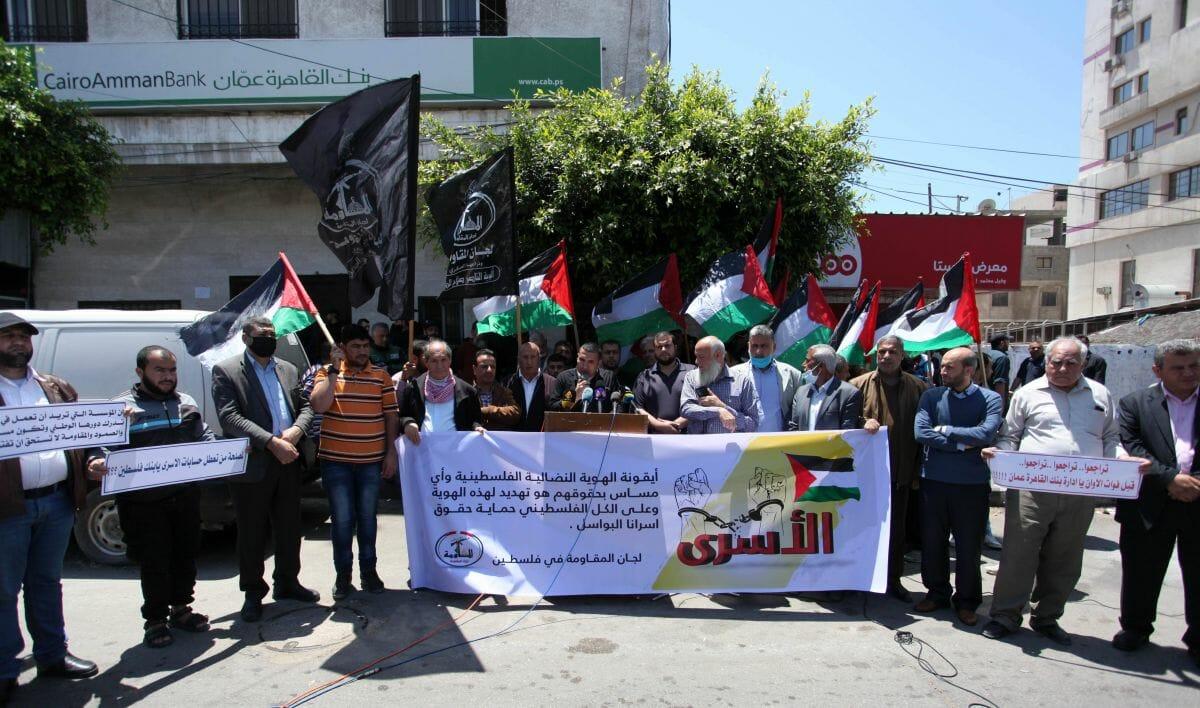 Demonstranten vor der Cairo Amman Bank protestieren gegen die Einstellung der Ausbezahlung von Terrorrenten