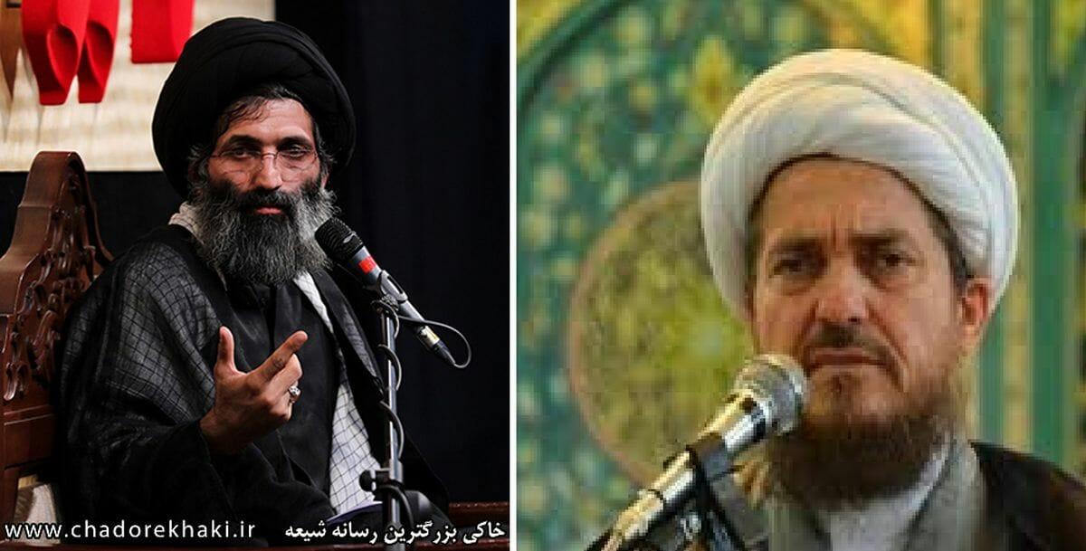 Die beiden iranischen Kleriker Abbas Mousavi Motlagh und Abbas Tabrizian