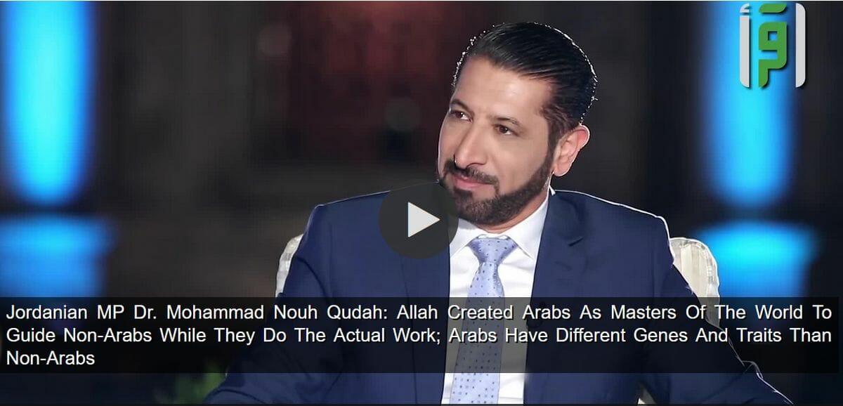 """Der jordanische Abgeordnete Mohammad Nouh Qudah: """"Araber andere Gene und angeborene Eigenschaften haben als Nicht-Araber"""""""