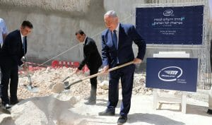 Grundsteinlegung für den Mobileye-Campus in Jerusalem