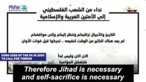In einem Video ruft die Palästinensische Autonomiebehörde zu einem Jihad gegen Israels Souveränitätspläne auf