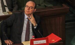 Tunesiens Premierminister Elyes Fakhfakh gab seinen Rücktritt bekannt