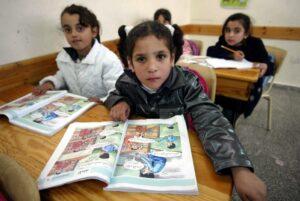 Ein EU-Bericht gibt israelische Schulbücher als Bücher der Palästinensischen Autonomiebehörde aus. (imago images/UPI Photo)
