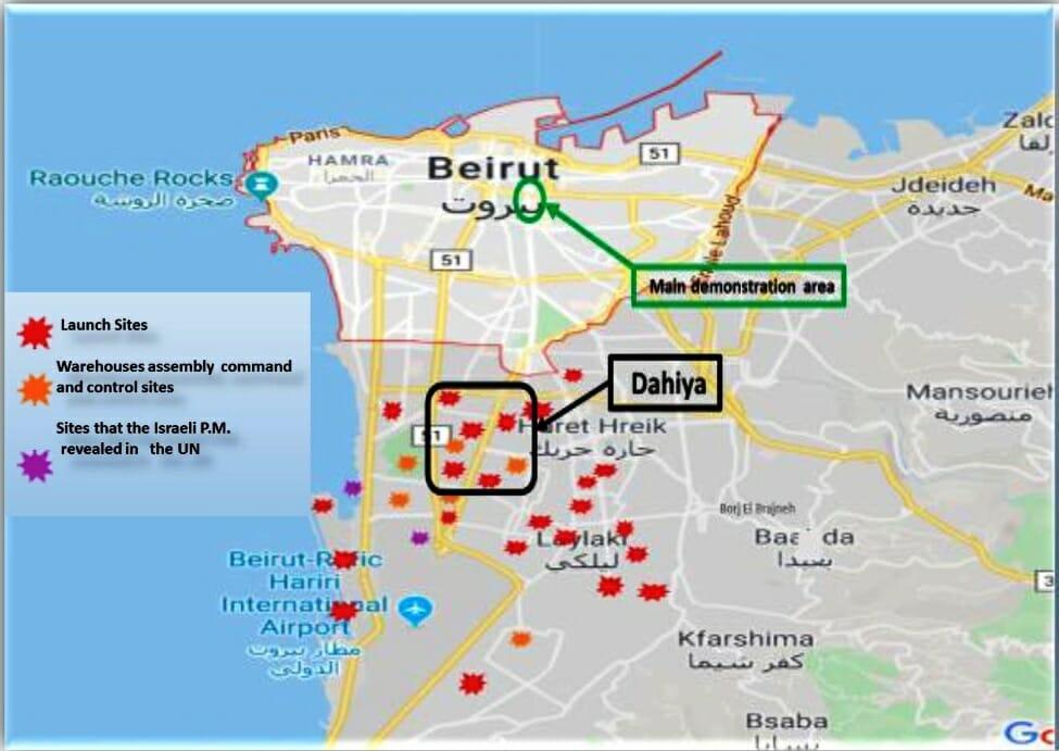 Beirut: Katastrophe mit Folgen für die Hisbollah?