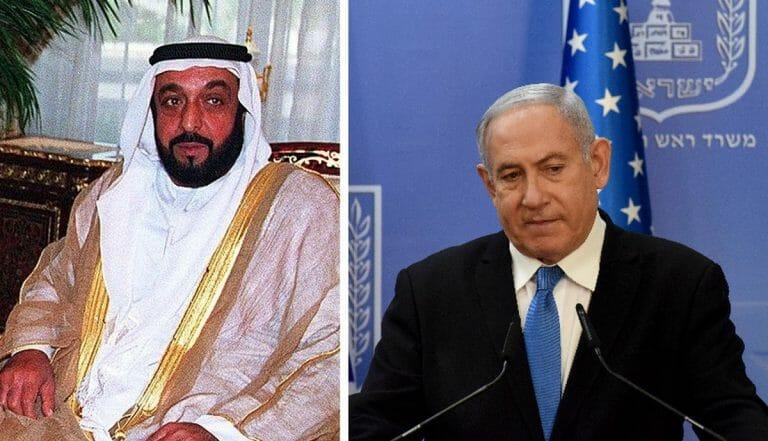 Der Präsident der VAE Bin Said al-Nahyan und Israels Premier Netanjahu