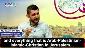 Der Leiter der Jerusalem-Abteilung des Präsidialbüros der Palästinensischen Autonomiebehörde Mu'tasim Tayyim