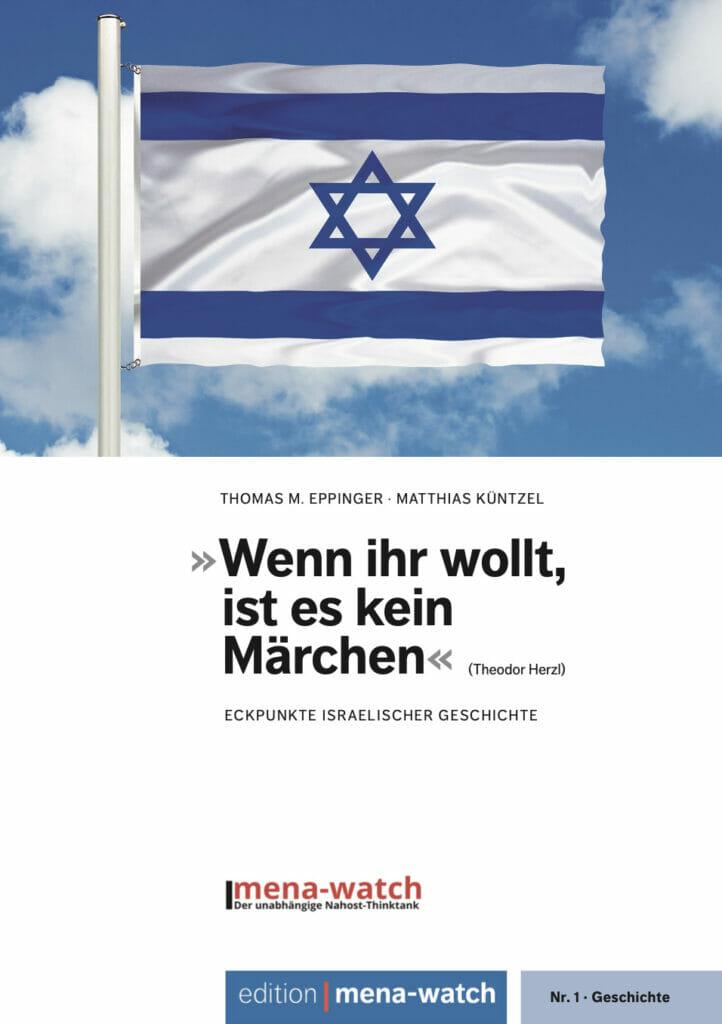 GESCHICHTE: Über die Geschichte Israels