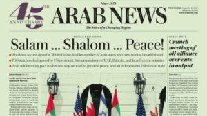 Die Ttielseite der saudi-arabischen Zeitung Arab News