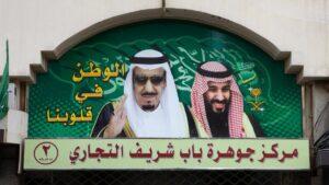 Kronprinz Mohammed bin Salman und König Salman ibn Abdulaziz
