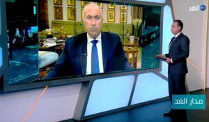 Der libanesische Abgeordnete Fouad Makhzo im Interview mit Alghad TV