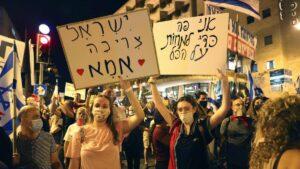 Israelis beharren trotz Corona auf ihrer Demonstrationsfreiheit