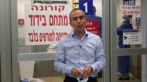 Der Corona-Projektmanager der israelischen Regierung Ronni Gamzu