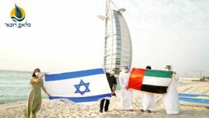 Den Vereinigten Arabischen Emiraten ist an einem warmen Frieden mit Israel gelegen