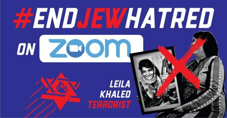 Protest gegen den Zoom-Auftritt der PFLP-Terroristin Leila Khaled
