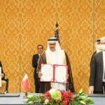 In Manama beschlossen Israel und Bahrain u.a. die Aufnahme voller diplomatischer Beziehungen. (© imago images/Xinhua)