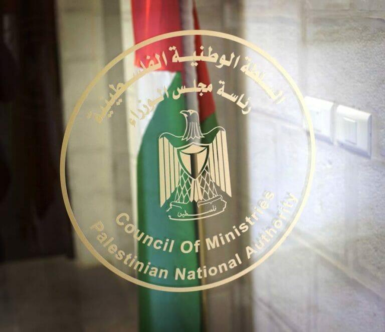 Um das Budget der Palästinenser steht es so schlecht wie nie zuvor seit der Schaffung der Autonomiebehörde. (© imago images/photothek)