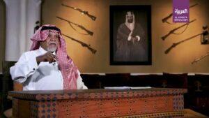 Der ehemalige saudische Geheimdienstchef Bandar bin Sultan bei seinem Fernsehinterview