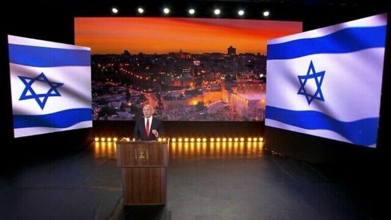 Netnajahus Rede vor der UN-Generalsversammlung