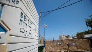 Grenze zwischen Israel und dem Libanon bei Rosh Hanikra