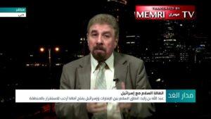 Syrischer Politologe Mazen Al-Olaiwy spricht sich im ägyptischen TV für Frieden mit Israel aus