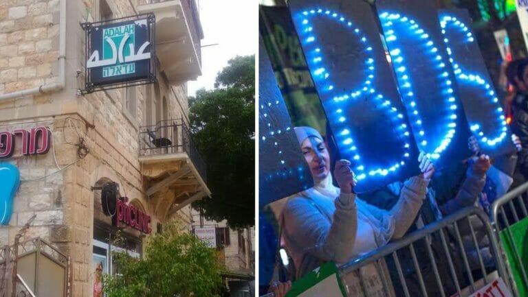 Das Hauptquartier in Haifa der BDS nahestehenden Organisation Adalah